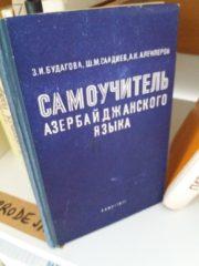 Knihovnička méně obvyklých jazyků
