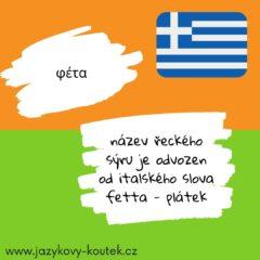 Deset lingvistických zajímavostí o řečtině