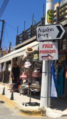 Učíme se řecky z řeckých nápisů