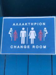 Ona místnost, vecko, toaleta...no prostě záchod