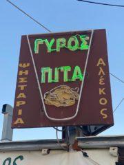 Velký test řeckých hypokoristik
