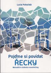 Pojďme si povídat řecky (Netradiční učebnice novořečtiny) - ukázky