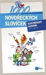 rectina-obrazkovy-slovnik