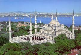 Turečtina - kde studovat na internetu